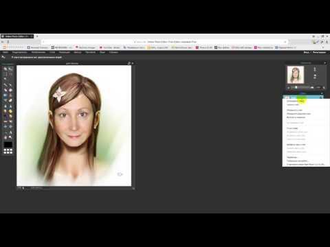 Вставка  фото лица  в фото  эдиторе онлайн