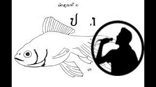 ຊຽງຂວາງແຫ່ງຄວາມຫລັງ : ເພັດສມອນ - Phetsamone (ver. 1978 ອັດຢູ່ສູນໜອງຄາຍ) ເພັງລາວ ເພງລາວ lao song