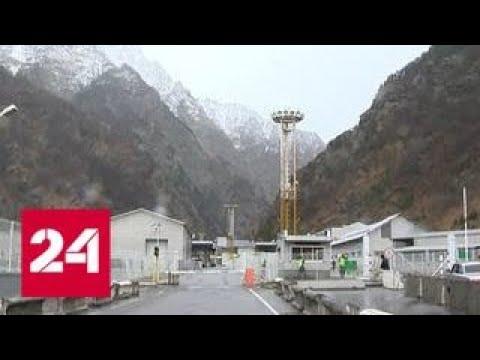 Южная Осетия осталась без электричества из-за обрыва ЛЭП в горах - Россия 24