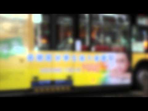 Hong Kong Cosmetics trends and tactics