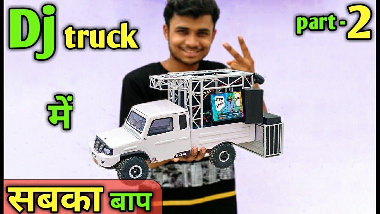 How to make dj truck || small dj pickup kaise banaye || Part -2 ||