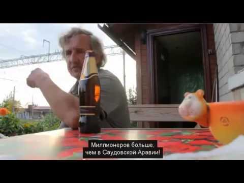 познакомлюсь с латышом в москве