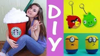"DIY Миньоны, Ведро Старбакс, Брелки Angry Birds Своими Руками(Канал ""COMFY Бытовая техника"" : https://www.youtube.com/channel/UCgOlNS3sH_GeY8BNMzYkrVQ Видео ""COMFY"" с условиями конкурса: ..., 2016-01-06T20:07:39.000Z)"