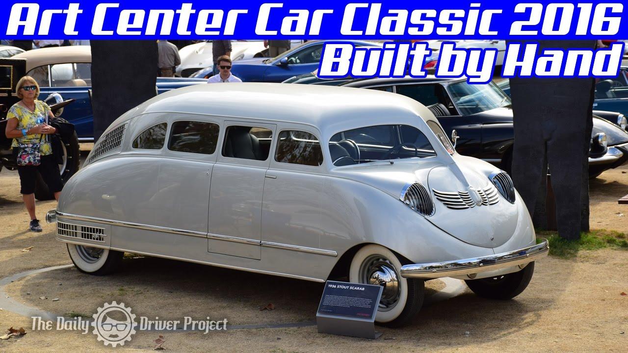 Art Center Car Classic 2016