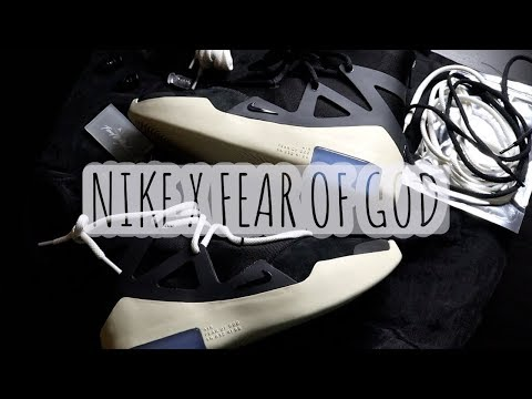 NIKE AIR FEAR OF GOD 1!!!! | THE SNEAKER OF 2018?!?!