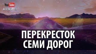 День 10 Новогодний Марафон СоТворение Нового Года И Новой Судьбы Соляр Медитация 10 Дома Гороскопа