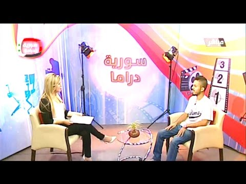 Moutaz Live interview with Syria Drama Channel on TV 20-6- 2015
