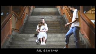 sen0034 北角任性   香港青聯學生交流網絡微電影大賽2016 港 你的電車故事