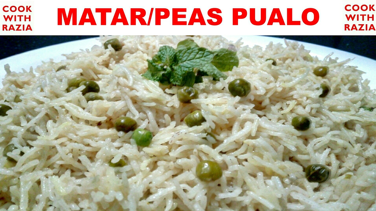how to make pulao in rice cooker in hindi