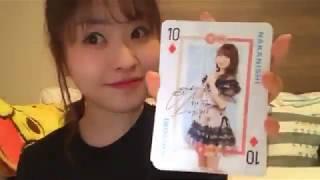 프로듀스48에 출연했던 나카니시 치요리(中西 智代梨)의 2019년 3월 24...