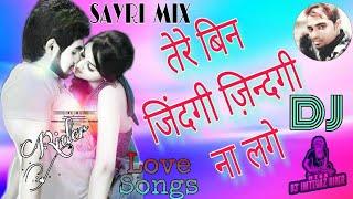 Tere Bin Zindagi Zindagi Na Lage 💞 Love Spcl Sad Sayri Mix]Dj Imteyaz Rider