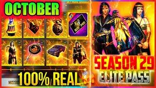 OCTOBER ELITE PASS SEASON 29 FREE FIRE || PRG GAMERS