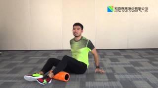 滾筒肌肉和筋膜放鬆小腿