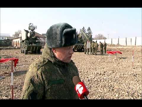 восьмая зенитно ракетная бригада
