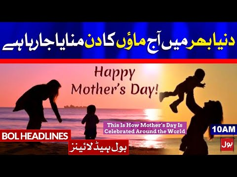 Mothers Day Today... 9 May 2021