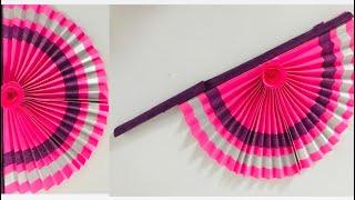 DIY-easy paper fan/ Chinese fan/ how to make fan/ paper fan/ kids craft/ paper craft/ fan/
