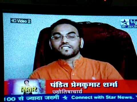 Astrologer Dr Prem Kumar Sharma's predictions on Salman and Katrina Kaif