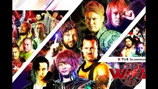NJPW WRESTLE KINGDOM 12 REVIEW  ::  Fantastic Show! thumbnail