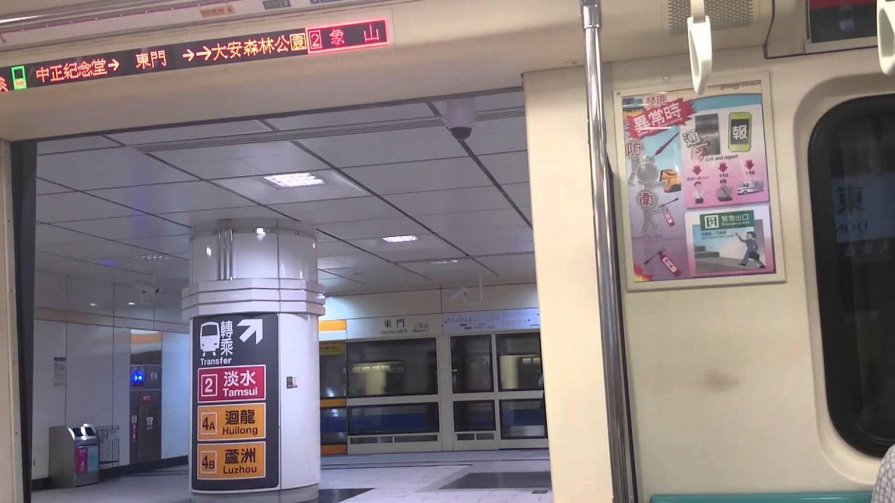 臺北捷運紅線 往象山 c301列車 029 030 - YouTube