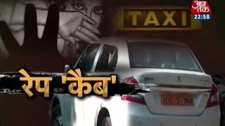 Vardaat - Vardaat: The unfolding of Delhi cab rape