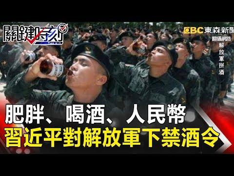 關鍵時刻 20171115節目播出版(有字幕)
