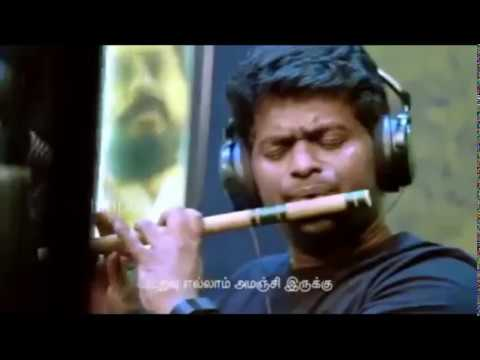 Elangaathu Veesudhey Excellent Flute | Tamil Melody Song
