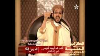 من أجمل وأحلى ما سمعت ورأيت عن الحسد - عبدالرحيم نبولسي