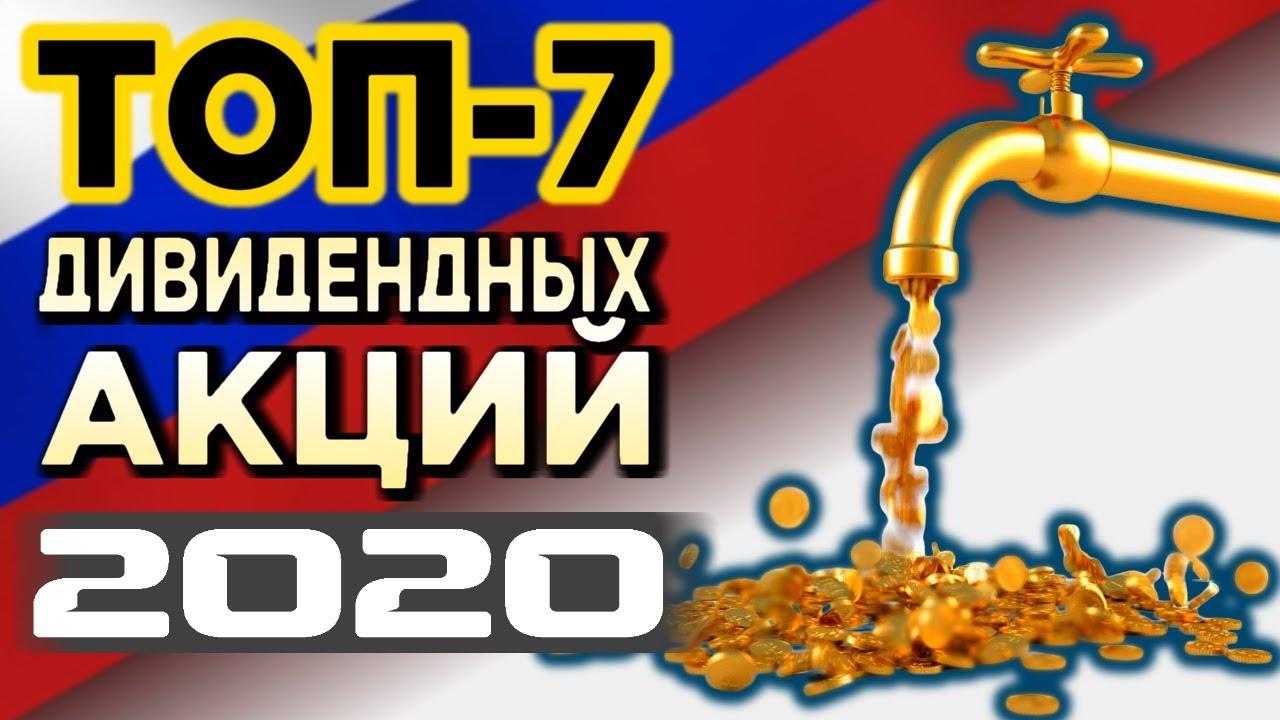 Топ займов 2020