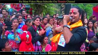 गुल्मेली दर्शक तताउदै पुस्कल शर्मा  || Puskal sharma Live at Gulmi
