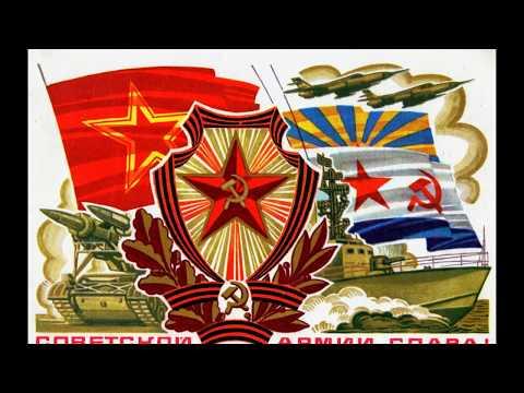 Советские открытки 23 февраля