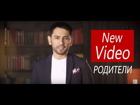 Artur Harutyunyan - Roditeli // РОДИТЕЛИ-Артур Арутюнян   (Official Video) NEW 2019