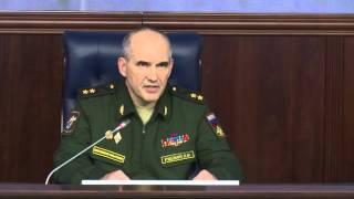 Атака на СУ-24М : Комментарии начальника ГОУ ГШ ВС РФ Сергея Рудского