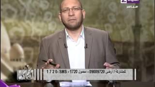 شاهد.. فدية إفطار المرأة الحامل عن صيام شهر رمضان