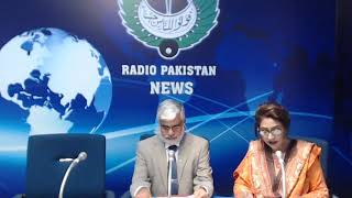 Radio Pakistan News Bulletin 08 PM  (23-06-2018)