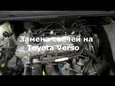 Замена свечей на Toyota Verso