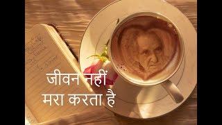 Rashmirathi full poem