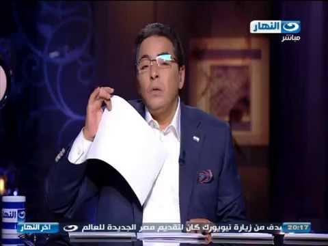 اخر النهار - محمود سعد : يجب ان يحاسب المرء نفسة ماذا فعل...