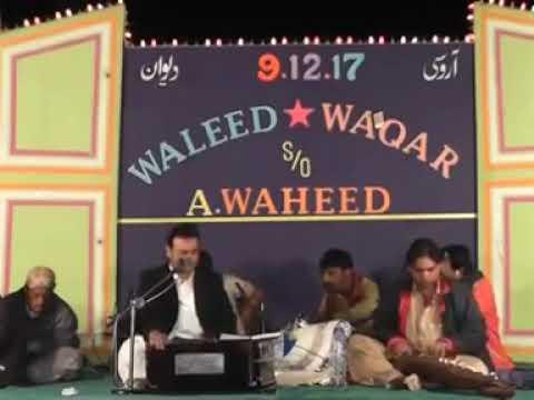 Kacha chanala sage kohe murad ha ziarat ha Asumi baloch balochi song