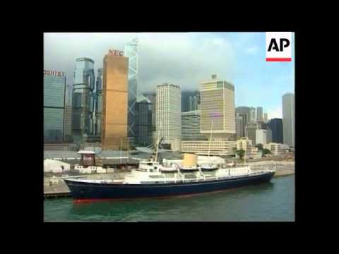 Hong Kong - Royal yacht arrives ahead of handover