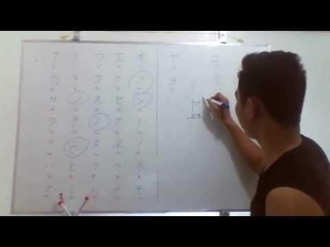 Học nhanh bảng chữ cái tiếng Nhật Katakana