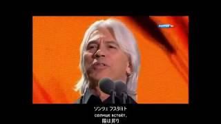 【ロシア語】道 (Эх, дороги) (日本語字幕)