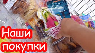 VLOG Покупки в ТЦ