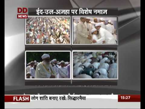 Eid Al-Adha Being Celebrated Across The Country