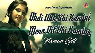 Namar Gill - Pooja & Patola - Goyal Music - Official Song HD