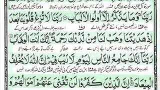 Dua E Manzil Protection From Black Magic Shaikh Mishary Alafasy   download