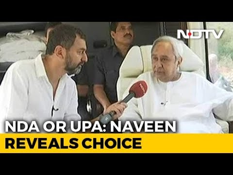 BJP A Threat For Naveen Patnaik In Odisha? His Reply