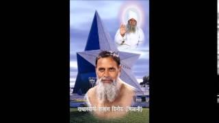 RadhaSwami Shabad- Thali Bhar Ke Layo Kheechdo.