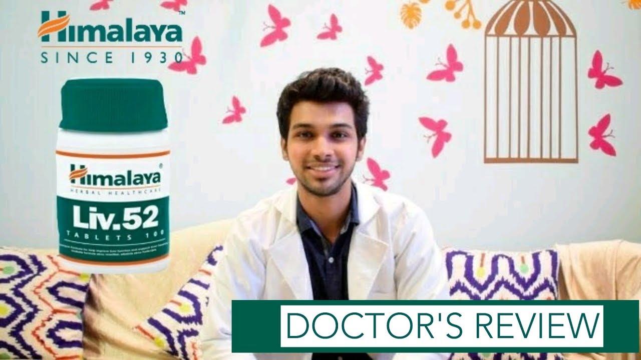 Himalaya Liv 52 Liver Care Uses Side Effects Precaution Review 100 Caps Liv52 Dr Raj Satpute Hindi