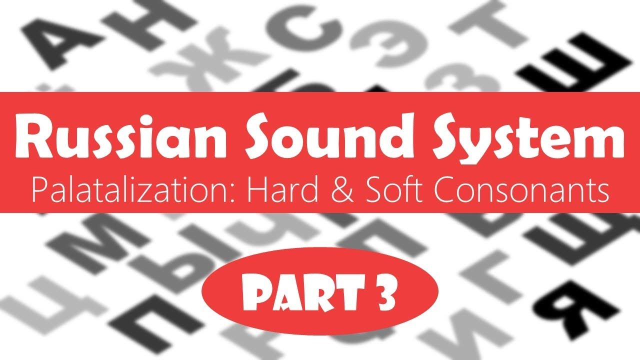 Beginning Russian. Russian Sound System: Hard and Soft Consonants