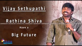 Vijay Sethupathi - Rathina Shiva Have a Big Future